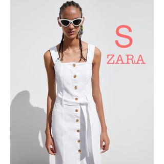 ザラ(ZARA)の新品未使用 ZARA ボタン デニム 膝丈ワンピース S(ひざ丈ワンピース)