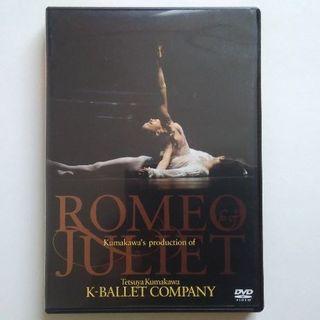 ロミオとジュリエット 熊川哲也 Kバレエ DVD(その他)