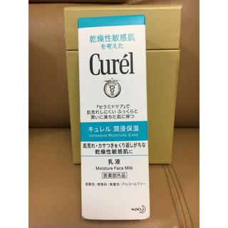 キュレル(Curel)のキュレル 乳液(乳液 / ミルク)
