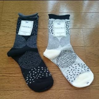 新品未使用 フレンチブル 靴下 ソックス 2足セット(ソックス)