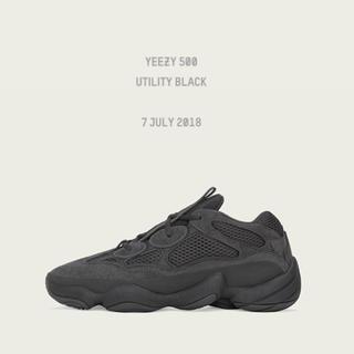 アディダス(adidas)の国内正規品 新品未使用 YEEZY 500 黒 26.5cm 350 V2(スニーカー)