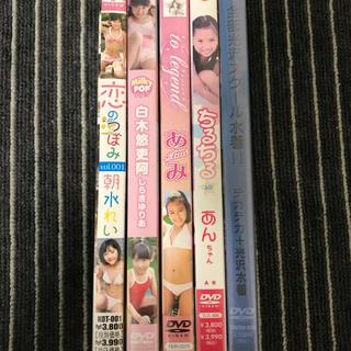 レア! DVD 4本セット 白木悠吏阿  朝水れい あん あみ ちるちる(その他)