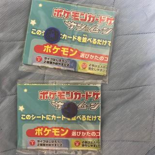 ポケモンカードゲーム  対戦シート コイン付き×2(カード)