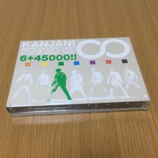 関ジャニ∞ - DVD 関ジャニ∞ 元気が出るLive!! 完全生産限定盤 DVD