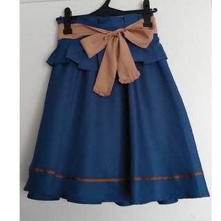 アクシーズファム(axes femme)のアクシーズファム コルセット付きミドルスカート ブルーグリーン(ひざ丈スカート)