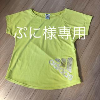 アディダス(adidas)のぷに様専用アディダス CLIMA LITE ライムイエロー tシャツ(ウェア)