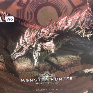 SONY - PS4 Pro MONSTER HUNTER: WORLD EDITION