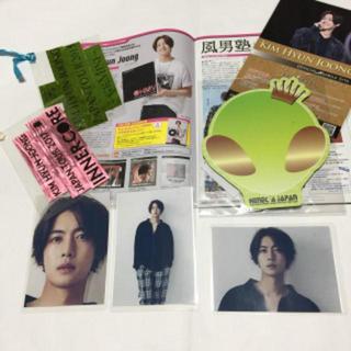 キムヒョンジュン 銀テープしおり & HMVフリーペーパー(K-POP/アジア)