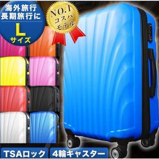 ☆特価★スーツケース キャリーケース Lサイズ 長期旅行(旅行用品)