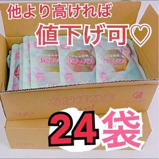 お嬢様酵素jewel 24袋(ダイエット食品)