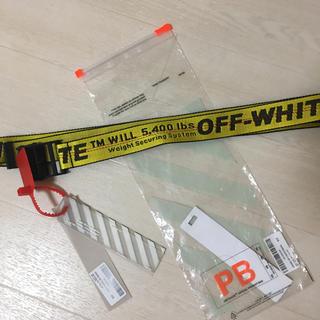 オフホワイト(OFF-WHITE)のOff-White インダストリアルベルト(ベルト)