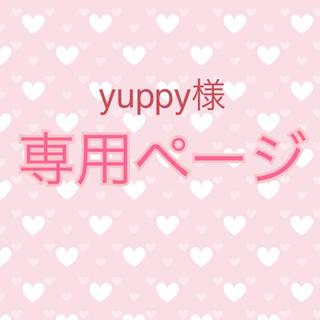 MYOJO 2016.10〜2018.8 中島健人連載(その他)