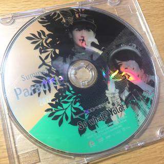 Sexy Zone - Summer Paradise 2017 サマパラ 聡マリ DVD