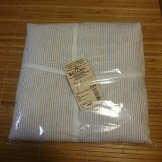 ムジルシリョウヒン(MUJI (無印良品))の無印 麻平織 掛け布団カバー (シーツ/カバー)