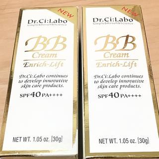 ドクターシーラボ(Dr.Ci Labo)の新品!シーラボ BBクリーム エンリッチ LN18 ファンデーション 2個セット(BBクリーム)
