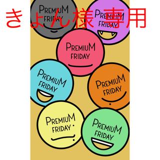 カンジャニエイト(関ジャニ∞)の関ジャニ∞  eight×eighter  パンフレット(アイドルグッズ)
