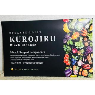 注目度No,1☆黒汁 KUROJIRU ブラッククレンズ(ダイエット食品)