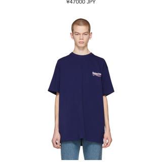バレンシアガ(Balenciaga)のバレンシアガ キャンペーンロゴ (Tシャツ/カットソー(半袖/袖なし))