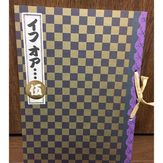 カンジャニエイト(関ジャニ∞)の関ジャニ∞ 村上信五 パンフレット(アイドルグッズ)