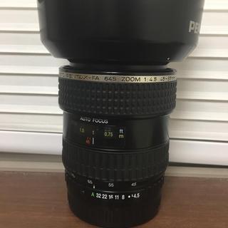 ペンタックス(PENTAX)のsmc PENTAX FA645 45-85mm f4.5(レンズ(ズーム))