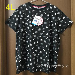 シマムラ(しまむら)の新品 HIKAKIN ハチ 総柄 Tシャツ  4L(Tシャツ(半袖/袖なし))