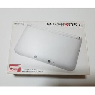 ニンテンドー3DS(ニンテンドー3DS)の3DS LL ホワイト 箱 説明書 ARカード(その他)