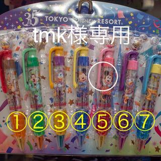 Disney - 【バラ売り☻】ディズニーランド 35周年 ボールペン