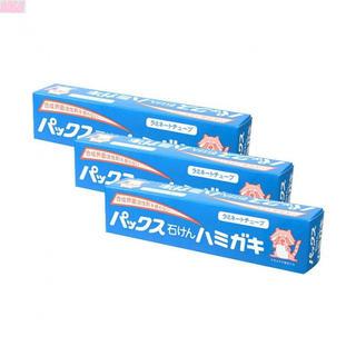 【まとめ買い】パックス石けんハミガキ 140g×3(口臭防止/エチケット用品)