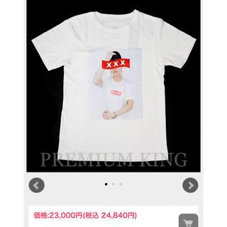 ゴッドセレクション ❗️xxx 送料込み!希少(Tシャツ/カットソー(半袖/袖なし))