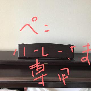 コルグ(KORG)のKORG電子ピアノ 椅子付き(電子ピアノ)
