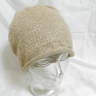 カシラ(CA4LA)の麻 ヘンプ ニットキャップ ニット帽 未使用品 CA4LA(ニット帽/ビーニー)