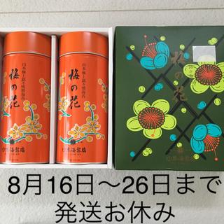 山本海苔店 梅の花(乾物)