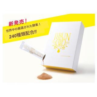 カドモリ 酵素(ダイエット食品)
