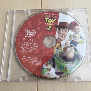 トイ・ストーリー - 【DVD】トイストーリー2