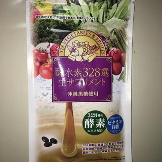 酵水素328選生サプリメント 1袋(ダイエット食品)