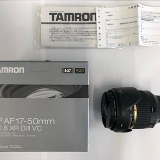 タムロン(TAMRON)のTAMRON SP AF 17-50mm F/2.8 XR Dill(レンズ(ズーム))