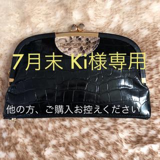 THEATRE PRODUCTS - シアタープロダクツ  美品 財布 ブラック パイソン クラッチ的にも持てます