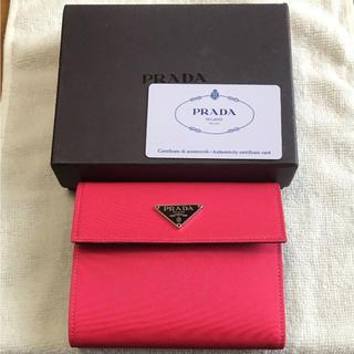 PRADA - PRADA プラプラダ 三つ折り財布 ピンク 黒三角プレート ナイロン レザー