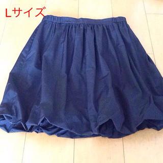 グローバルワーク(GLOBAL WORK)のGLOBAL WORK🌟ネイビー 裾バルーンスカート(ひざ丈スカート)