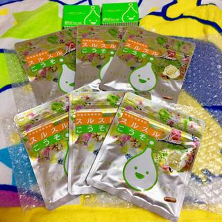 スルスル酵素♡6袋セット サプリメントケース付き(ダイエット食品)