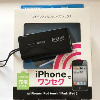 アイオーデータ(IODATA)のiPhone, iPad用ワンセグチューナー(その他)