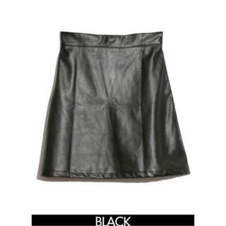 ヴィンテージ風 レザースカート (ミニスカート)