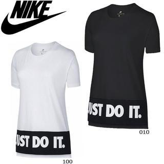ナイキ(NIKE)の美品 ♡ NIKE ナイキ ウィメンズ JUST DO IT ロゴTシャツ(Tシャツ(半袖/袖なし))