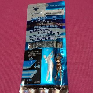 新品 半額以下☆Cool 給水スカーフ(アイスクーラー)(その他)