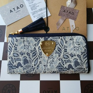 ATAO - 未使用 アタオ リモ レース クラシカルネイビー