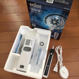 ブラウン(BRAUN)のブラウン オーラルB 電動歯ブラシ (電動歯ブラシ)