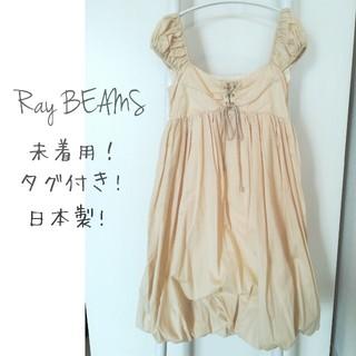 レイビームス(Ray BEAMS)のレイビームス 日本製 ワンピース(ひざ丈ワンピース)