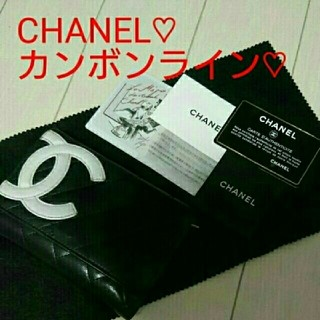 CHANEL - ❌難有❌激安✨CHANEL♥カンボンライン♥財布♥USED❌