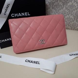 シャネル(CHANEL)のマトラッセ 専用です ピンク 長財布 CHANEL  シャネル 正規品(財布)