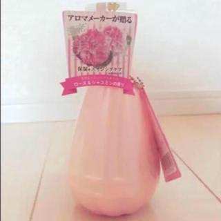 アロマキフィ(AROMAKIFI)の送料込♡AROMA KIFI ボディミルク&バブルバス♡(ボディローション/ミルク)